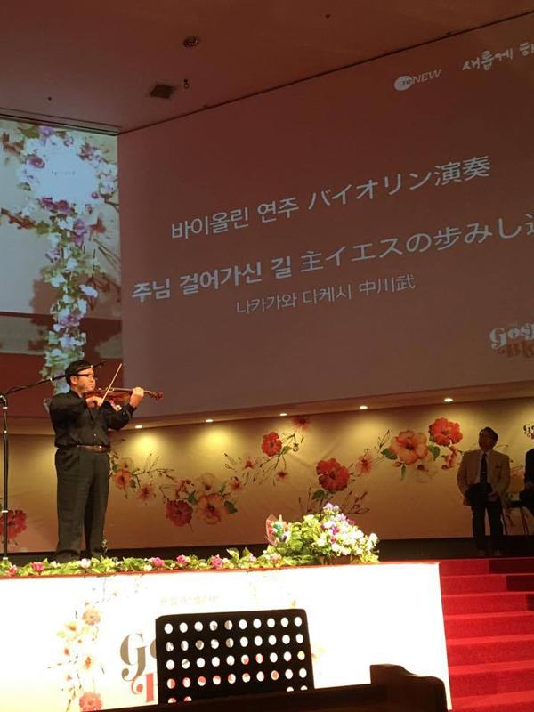 韓国富川市の東光教会(ドンクァン教会)にて