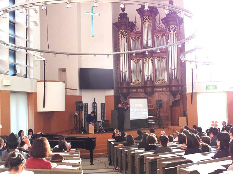 学校法人東京基督教大学(TCU)大聖堂